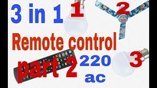 Video Control light and fan 3 in 1 using kit part 2 (100% working ) download MP3, 3GP, MP4, WEBM, AVI, FLV November 2018