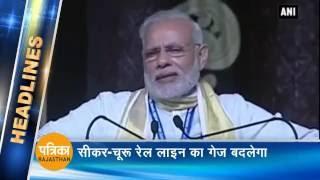 Rajasthan patrika: top news @ 7 AM 30 /09 /2016