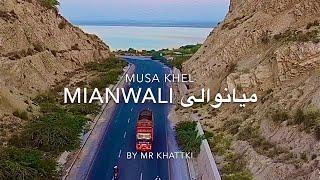 Musa Khel Mianwali | Asan Mianwali Jawna Hai | Drone View