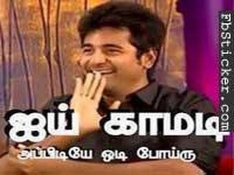 Tamil Photo Comment 2014 Youtube