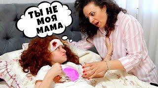 🙀 Я  ПОТЕРЯЛА ПАМЯТЬ  * ПРАНК Над Мамой *  | I LOST MY MEMORY PRANK ON MY MOM