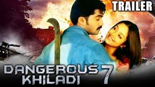 Dangerous Khiladi 7 (Saravana) 2021 Official Trailer Hindi Dubbed | Silambarasan, Jyothika, Vivek