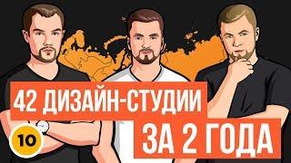 7 000 000 рублей на рекламу | Интервью с основателями Mossebo