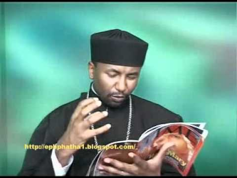 New Ethiopian Orthodox Tewahedo Preaching by memhir Zebene Lema (HAIL MARY)