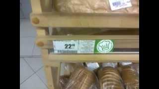 155.: Обзор Продуктов Питания Магазины: Карусель(3), Ашан(21)-Тюмень(28.11.2015)
