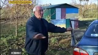 Італійські мігранти на Тернопільщині