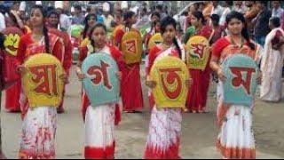 BANGALI NEW YEAR (POILA BAISAKH) | #Bangaliculture