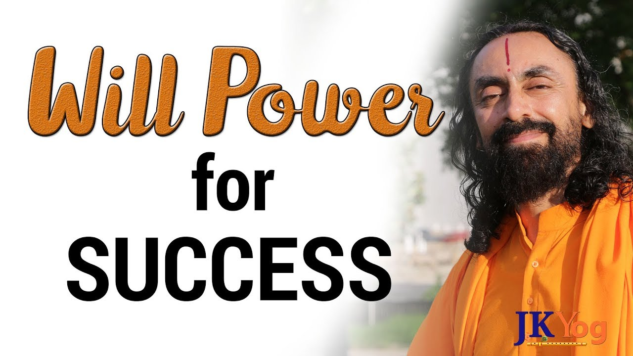 Will Power for a Successful Life | How to develop will power? | Swami Mukundananda