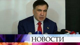Михаил Саакашвили собрал журналистов в Варшаве, куда его накануне выдворили из Киева.