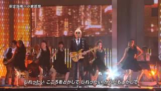 FNS歌謡祭 じれったい 玉置浩二 小室哲也 コラボ.
