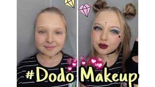DoDo Makeup//Макияж для конкурса от Нади Дорофеевой//Моя косметика