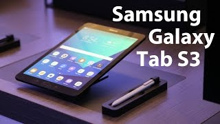 Samsung Galaxy Tab S3: тонкий и с рамками