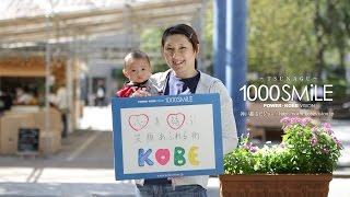 「神戸都心の未来が見える」 神戸都市ビジョン: http://www.kobevision....