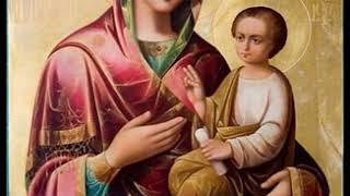 Молитва Божией Матери Пред Иконой Ее Скоропослушница История Явления Иконы
