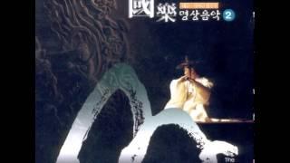 국악명상음악 2 - 유기준 & 김현호 [대금, 가야금 합주곡]