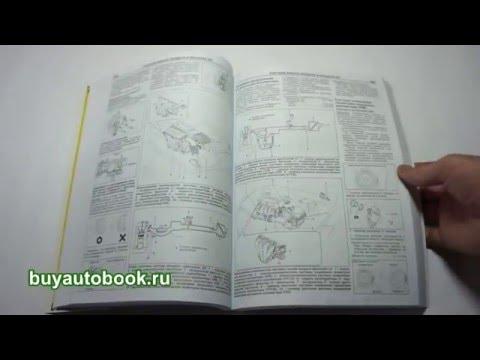 Инструкция по ремонту Mazda 3 с 2003 года (для профессионалов)