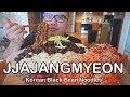 How to make KOREAN BLACK BEAN NOODLES - JJAJANGMYEON