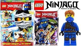 Журнал Лего Ниндзяго №7 Июль 2016 | Magazine Lego Ninjago №7 July 2016