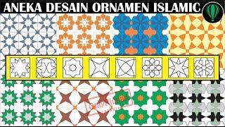Aneka Desain Ornamen Islamic Di CorelDraw - Islamic Ornament - YouTube