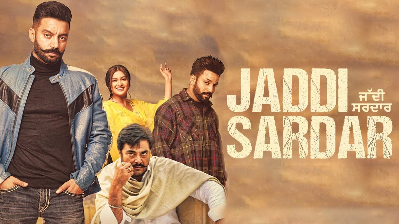jaddi sardar के लिए इमेज परिणाम