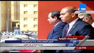 """المشروعات القومية - الرئيس السيسى يتفقد """"أحد الشقق"""" بمشورع الإسكان الإجتماعي بمنطقة """"حدائق أكتوبر"""""""