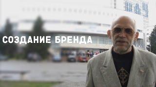 Создание бренда! Владимир Григоренко(, 2016-07-29T16:50:23.000Z)