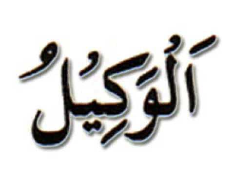 Surah Al Qariah - Http://www.qurantour.com/youtube.html