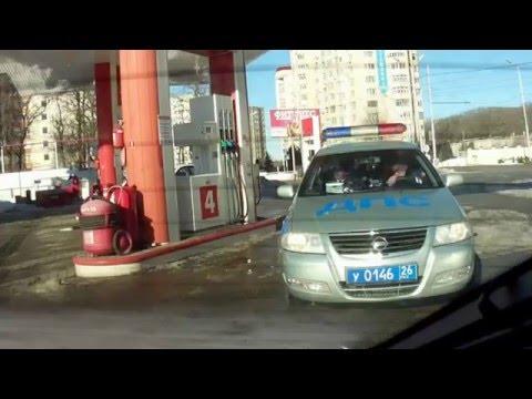 видео: ДПС г. Ставрополь . Что это было ?