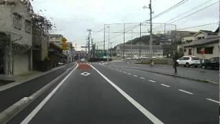 【車載動画】新尾道駅東口BS~尾道郵便局