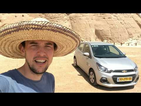 Calauto Review - Israel Road Trip from Tel Aviv to Eilat via the Golan Heights