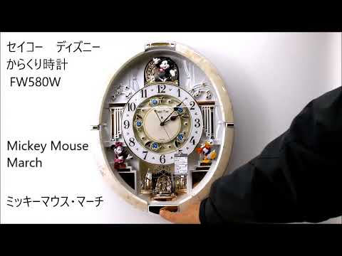 SEIKO セイコー からくり時計の ディズニーソングメドレー (Disney ...