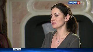 Анна Ковальчук о 16-м сезоне сериала