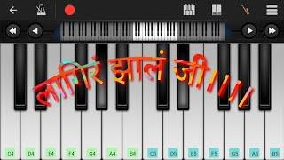 Lagira Zhala Jee.....on Piano... {perfect piano}...by Aakash Suryawanshi