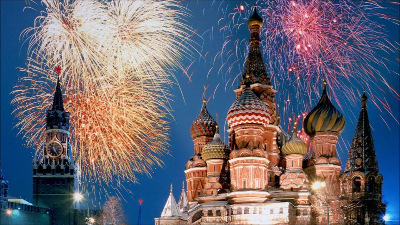 inno nazionale russo