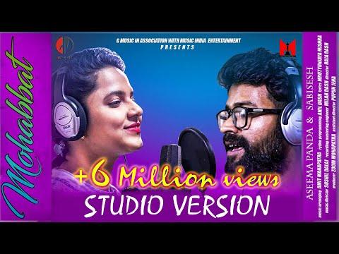 Mohabbat | Toh Dil Mo Ashiyana I Asima Panda | Sabishesh | Studio version | G Music.