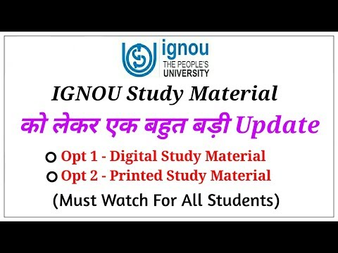 IGNOU Study Material को लेकर एक बड़ी Update | IGNOU Digital Study Material | KS TOMAR |