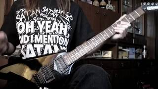 WITCHERY - Lavey-athan (Guitar Cover)