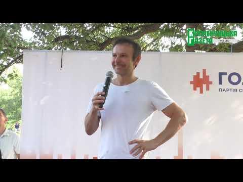 Вакарчук в Кременчуге объяснил, чем его бесплатные концерты отличаются от бесплатной гречки