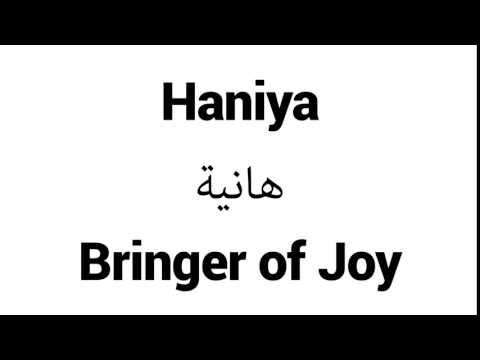 Haniya - Islamic Name Meaning - Baby Names for Muslims