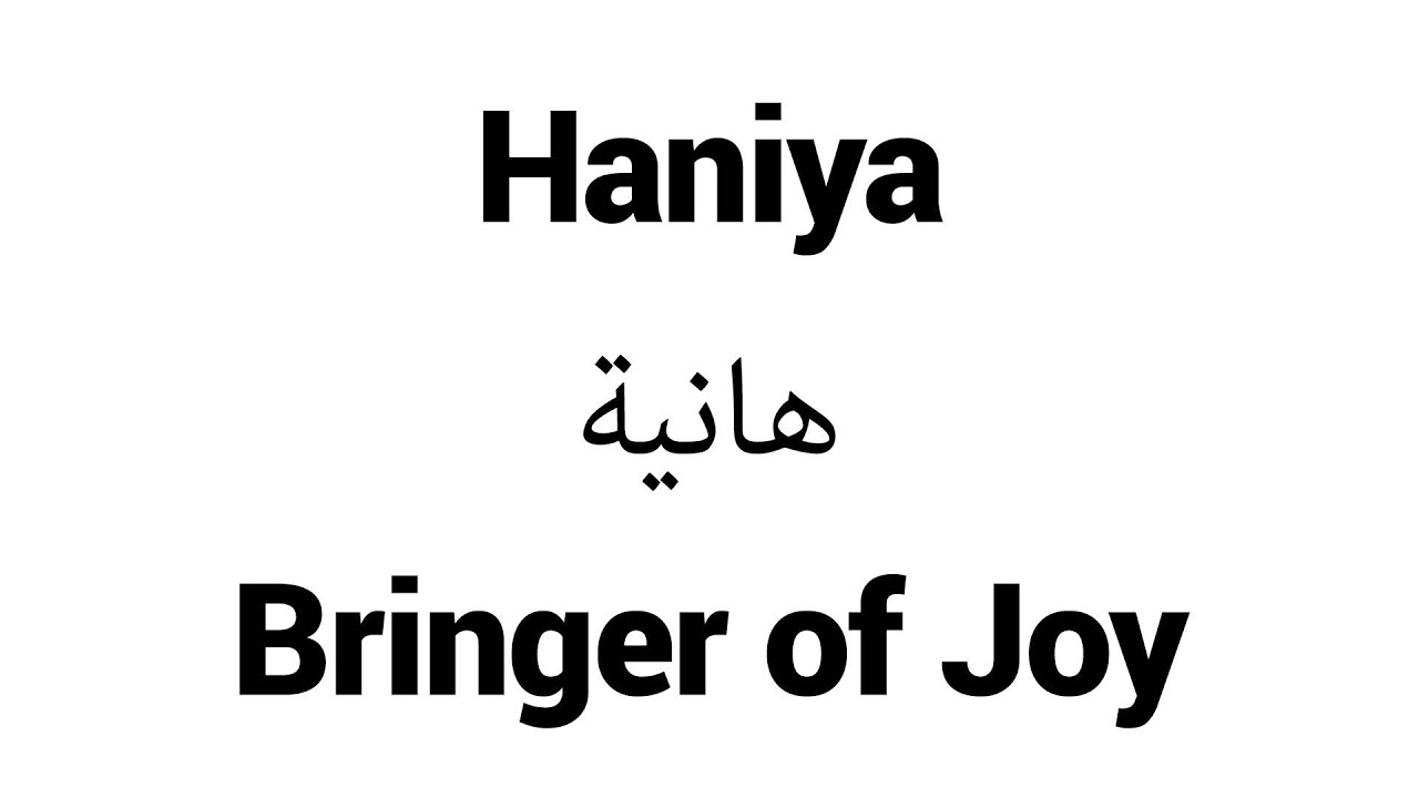 Haniya - Islamic Name Meaning - Baby Names for Muslims