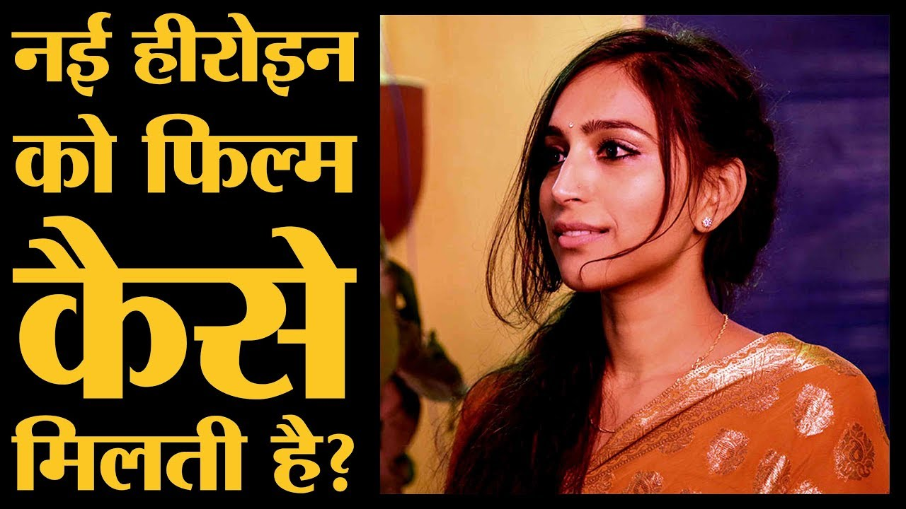 जिस डायररेक्टर ने फिल्म दी उसी से लड़ गई ये हीरोइन। Mukkabaaz। Zoya Hussain