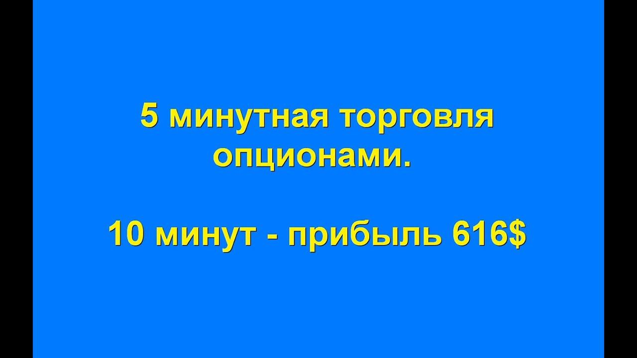 Как можно зарабатывать деньги вконтакте-12