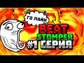 ПЕРВЫЙ ВЗГЛЯД НА ИГРУ Beat Stomper 1 mp3