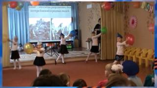 9 мая - 70 лет Победы (Танец с шарами)