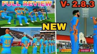 Wcc2 2.8.3 New Update Full Review | National Anthem,Six out of the Stadium, Dugout, Drinks Break