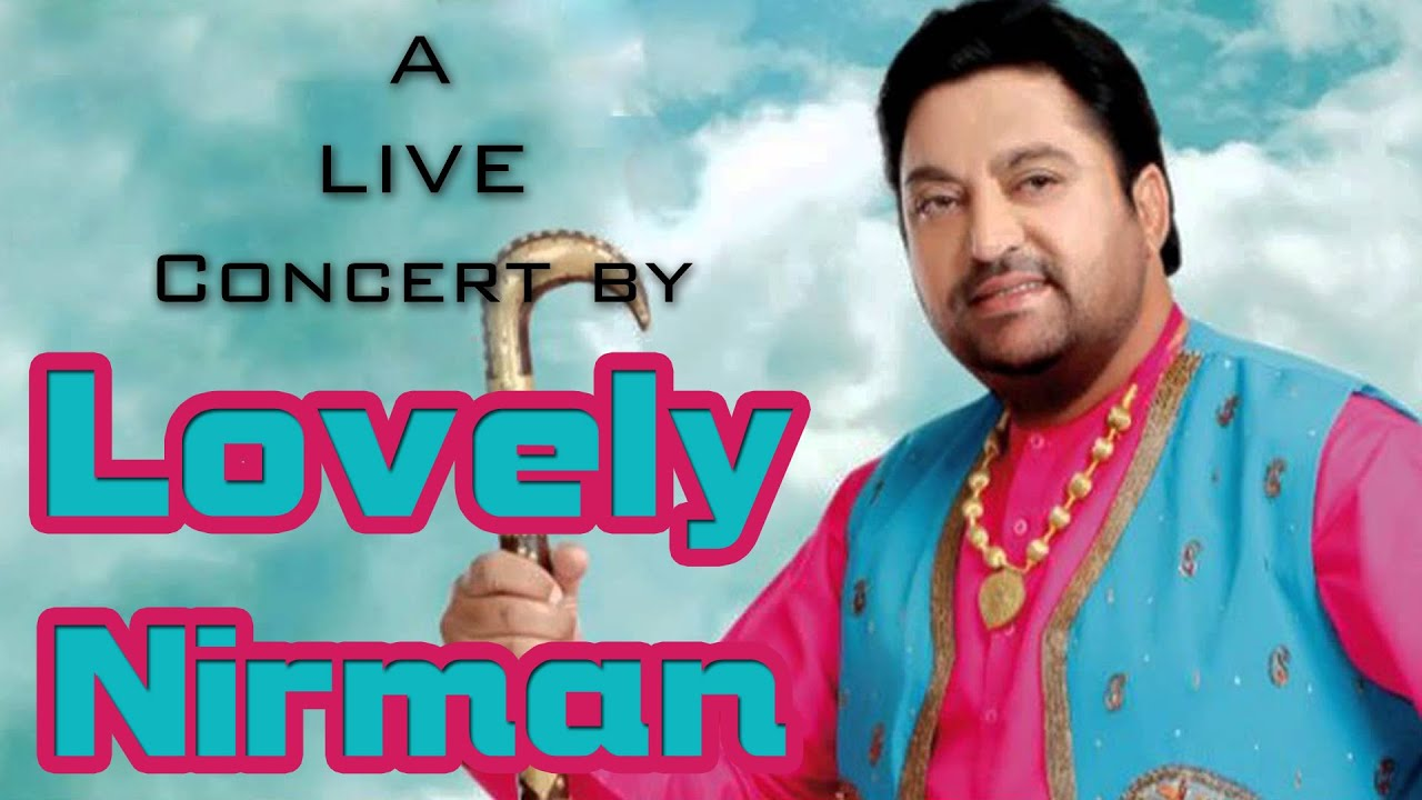 LOVELY NIRMAN || LIVE at DIDAR SANDHU MEMORIAL CULTURAL MELA - 2015 || by Full HD || Part 4th.