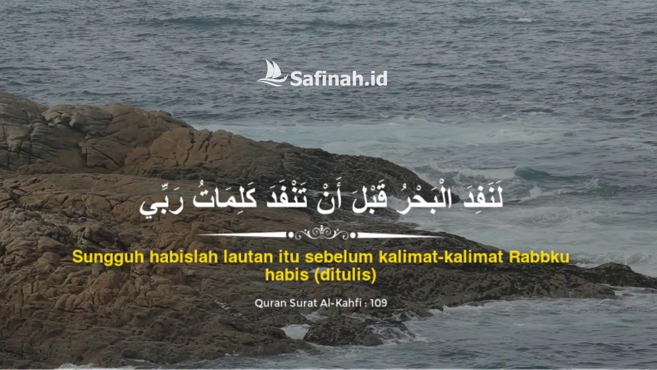 Surat Al Kahfi Ayat 109