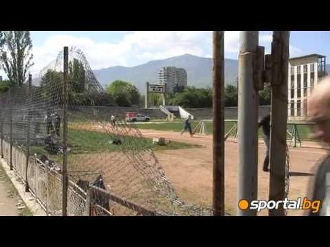 """Rakovski stadium in """"The sport bases in Bulgaria"""""""