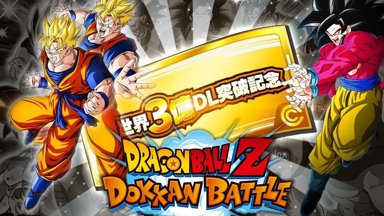 BATTLE TÉLÉCHARGER PC DOKKAN DBZ JAP