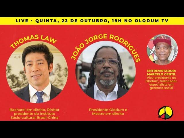 A presença  Chinesa no Continente Africano : Cooperação  e Desenvolvimento  Econômico